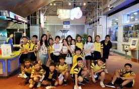 五年級跨學科主題學習參觀活動-香港科學館