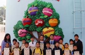 上學期第一學段頒獎禮