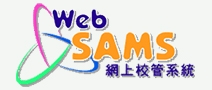 WebSams