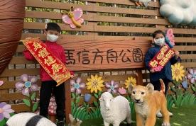20210208中華文化日